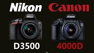 Nikon D3500 vs Canon EOS 4000D