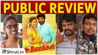 Mr.Local Review with Public | Sivakarthikeyan, Nayanthara | Mr Local Review | Mr Local Public Review