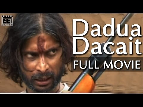 Dadua Dacait | Sahil Faiz, Reshma | Latest Bhojpuri Full Movie 2016 | NAV Bhojpuri