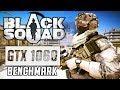 Black Squad GTX 1060 - I5 4460 16GB RAM
