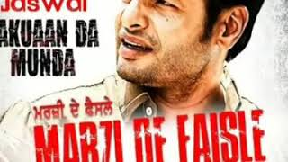 Marji De Faisle  by Himmat sandhu new full song Mp3