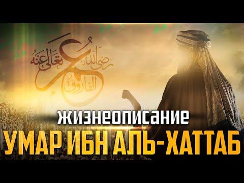 Второй праведный халиф