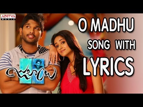 O Madhu Full Song With Lyrics - Julayi Songs - Allu Arjun, Ileana, DSP, Trivikram