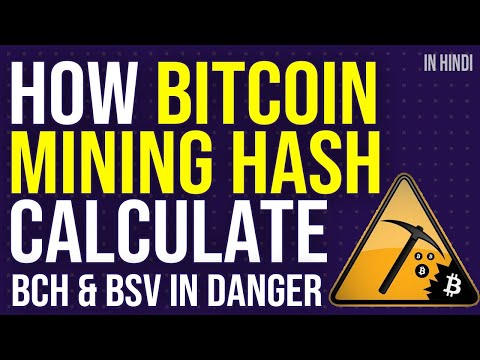 WHAT IS BITCOIN MINING HASH RATE? HOW HASH RATE CALCULATES? IN HINDI \u0026 URDU