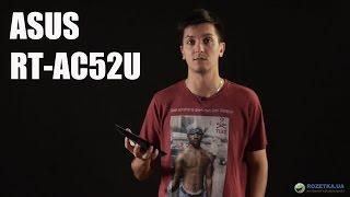 Asus RT-AC52U: обзор маршрутизатора