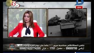 صباح دريم | كاميليا أنور السادات تكشف عن ميزانية حرب أكتوبر وكيف تم تجميعها