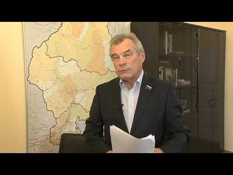 Владимир Ульянов. О компенсации расходов на капитальный ремонт неработающим пенсионерам