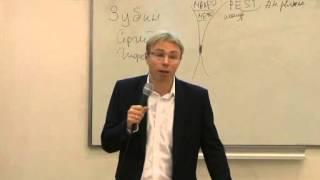 видео Стратегия развития компании: инструкция по разработке