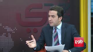 TAWDE KHABARE: Controversy Over IEC Equipment Discussed