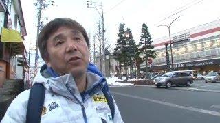 5日目。 昨日、新潟入りを果たした今村支配人一行。 苗場を過ぎ、どんど...