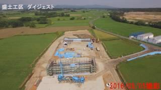 株式会社柏崎組 上北道路-附田川目東地区道路改良工事