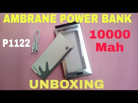 Ambrane P1122 Power Bank || Quick Unboxing and Quick Review || 2018