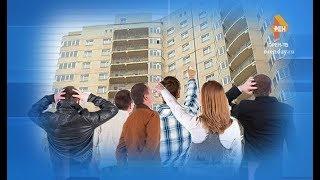 До конца года власти Оренбуржья помогут  семьям обманутых дольщиков