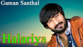 Watch popular gujarati garba songs 2015 by gaman santhal song : halariya album na diporaom singer lyrics traditional music ...