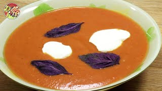Горячий томатный суп . Просто, вкусно, недорого!