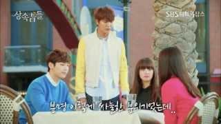 1119 _[SBS Drama]The Heirs-making(@L.A.)-MinHyuk(CNBLUE) cut