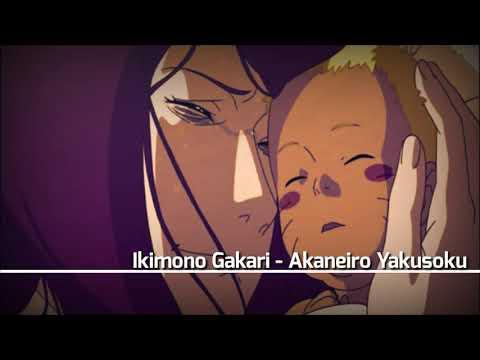 Ikimono Gakari - Akaneiro no Yakusoku [With Lyrics]