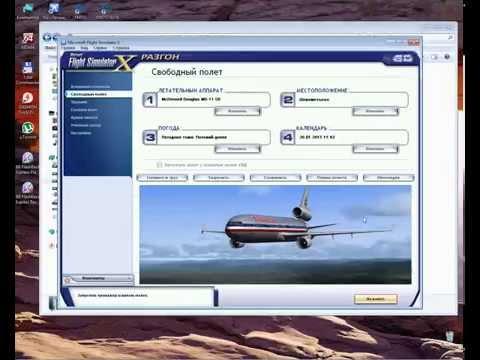 Explicacion instalacion MD 11 PMDG by Rhoger Bastidas
