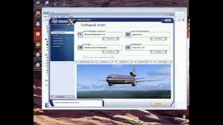 Установка  PMDG MD-11 для FSX