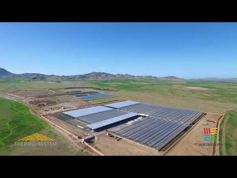 Solar Sludge Drying Marrakech