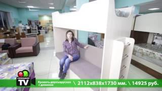 видео Двухъярусная кровать с диваном, трансформер внизу, боровичи, детская