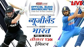 live cricket match online