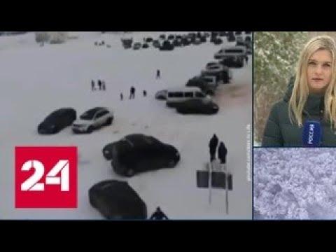 Непогода в Крыму: без света остаются 19 населенных пунктов - Россия 24