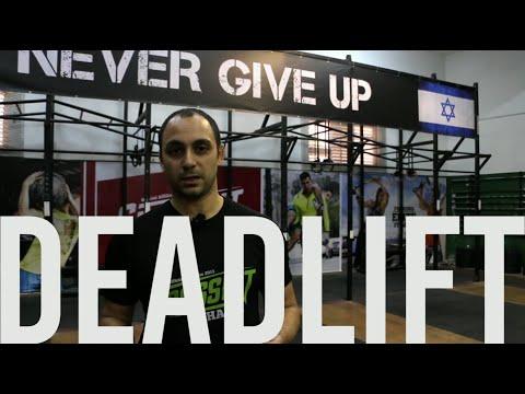 CrossFit Haifa & Krayot - DEADLIFT