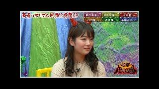 『侍戦隊シンケンジャー』森田涼花、アイドリング!!!卒業前は「めっちゃ...