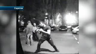 В Саратове Спортсмен УБИЛ в драке Подростка!