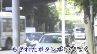 冬の扉/原大輔   ほりいみちなり(24)【高音質】