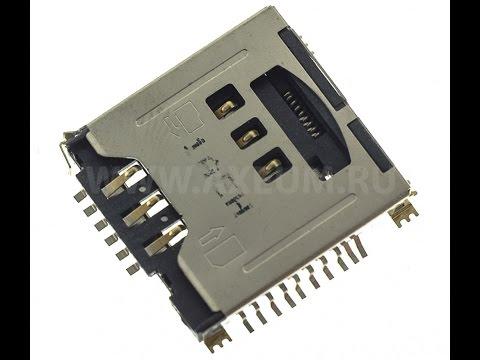Samsung C3010 SIM (часть 1)