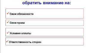видео АГЕНТСКИЙ ДОГОВОР на поиск покупателя, инвестора