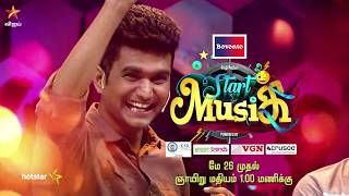 Start Music - 26th May 2019 - Promo 1
