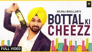 Bottal Ki Cheezz Dilraj Bhullar Free MP3 Song Download 320 Kbps