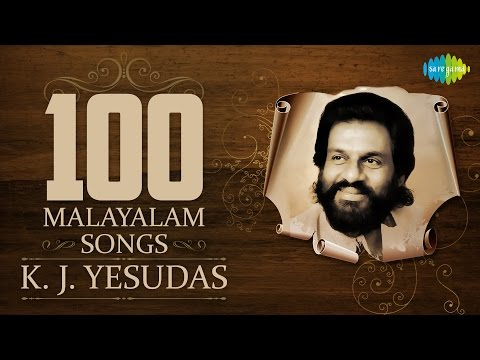 KJ Yesudas  Top 100 Malayalam Songs  One Stop Jukebox  HD Songs