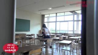「あなたの視線、感じちゃう」 ダイジェスト 女子高生編 松下美保 動画 18