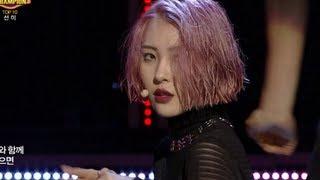 SunMi - 24 hours, 선미 - 24시간이 모자라, Show Champion 20130904