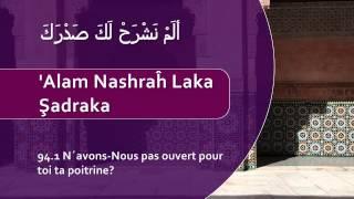 Apprendre la sourate Ash-Sharh (L'Ouverture) [arabe/phonétique/français]