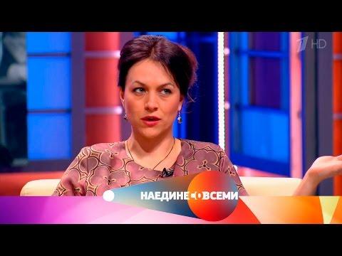 Наедине со всеми - Гость Дарья Хмельницкая. Выпуск от19.04.2017
