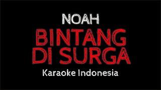 Peterpan - Bintang di surga #karaoke #music