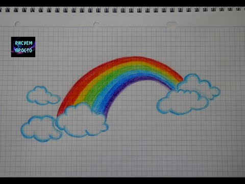 Как рисовать радугу карандашом