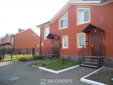 Квартиры Уфы, продается квартира-таунхаус в Чесноковке мкр. Спутник