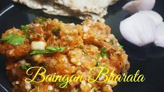 Baingan Bharata Recipe | Baingan Ka Bharata | Vangyache Bharit