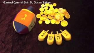 Songs for Kids:  Gimmel Gimmel Shin  - A Hanukkah Song for Children that teaches the Dreidel game. YouTube Videos