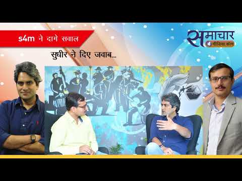 Interview with editor in chief of Zee News Sudhir Chaudhary 10