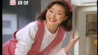 LG전자 LG냉장고 김장독 (1993)