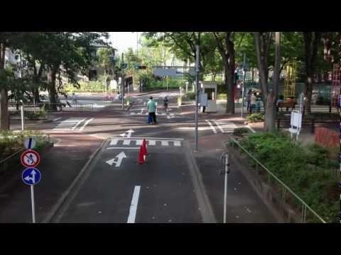 Suginami Children's Traffic Park, Tokyo, Japan.