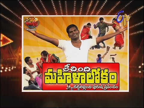 Extra Jabardasth - 10th October 2014 - ఎక్స్ ట్రా జబర్దస్త్ – Full Episode