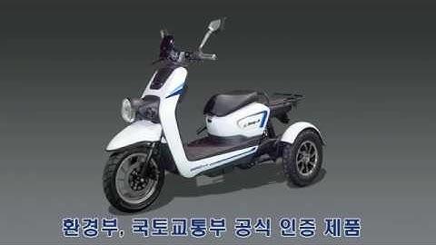 정부보조금지원 전기오토바이 WINDK2
